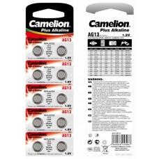 Baterii Camelion AG13