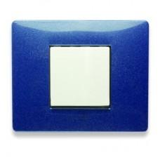 Rama 2 module Albastru Vega - Master Mix