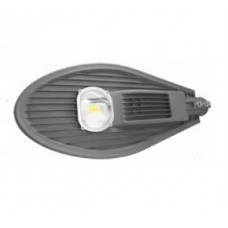 Corp de iluminat stradal led new cobra 50W